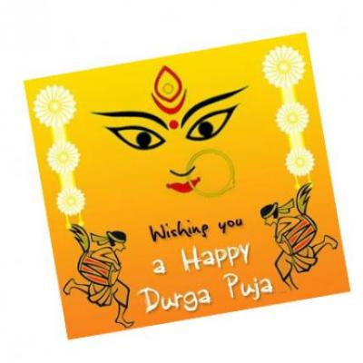 Durga Puja Card