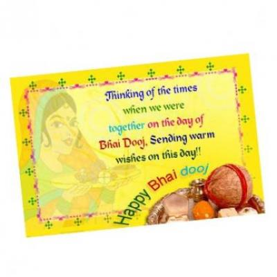 Bhai Dooj Card