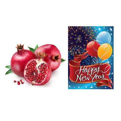 Pomegranates with New Year Card
