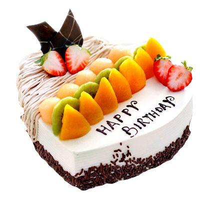 Happy Birthday Heart Shape Fruit Cake