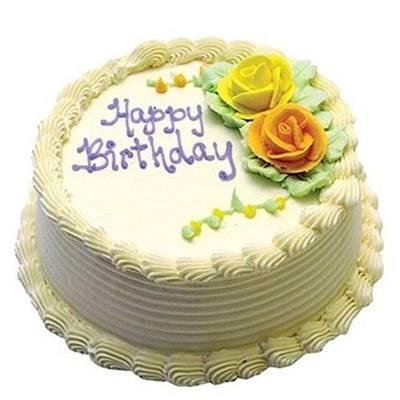 Happy Birthday Pineapple Cake