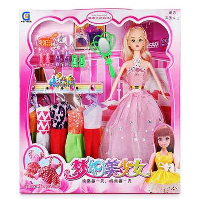 Pink Barbie Gift Box Child Toy