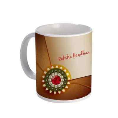 Happy Raksha Bandhan Photo Mug