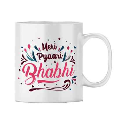 Meri Pyari Bhabhi Mug